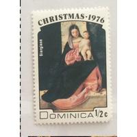 Доминика Живопись Рождество 1976 **