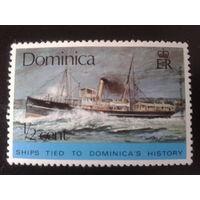 Доминика колония Англии 1975 корабль