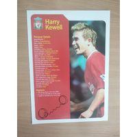LIVERPOOL(Ливерпуль)Harry Kewell.Плакат(постер) обращение к фанатам.Формат А4.