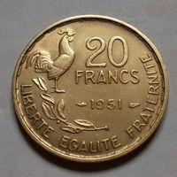 20 франков, Франция 1951 г.