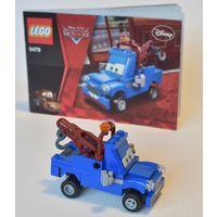 LEGO CARS 9479