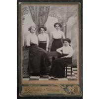Групповой женский портрет. Фото 1910 г. г.Торопец. 12х18 см.