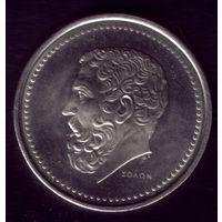 50 Драхм 1982 год Греция