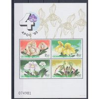 [1566] Таиланд 1992. Флора.Цветы.Орхидеи. БЛОК.