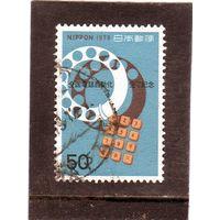 Япония. Mi:JP 1384. Телефонный набор и кнопки. Серия: Завершение автоматизации телефона. 1979.