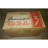 Фэд 3л с коробкой и доками