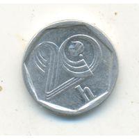 20 геллеров 1996 г. Чехия