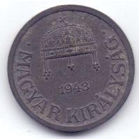 Венгрия, 2 филлера 1943 года.