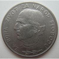 Словакия 5 крон 1939 г. (d)