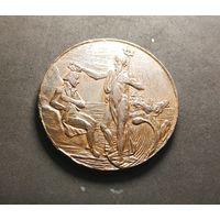 Токен Англия Портсмут 1797г. Распродажа коллекции
