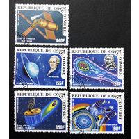 Кот - дИвуар 1986 г. Космос, полная серия из 5 марок #0042-K1