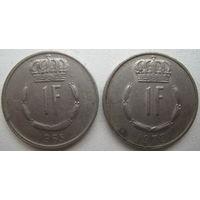 Люксембург 1 франк 1965, 1972 гг. Цена за 1 шт. (g)