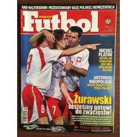 Журнал - Magazyn FUTBOL Июнь 2008 + EURO-2008