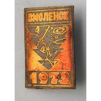 1972 г. Спортивное ориентирование. Смоленск.