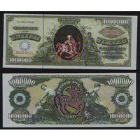 Сувенир США US_  - знаки зодиака 1.000.000 долларов 10 стрелец NOV22-DEC21 n150