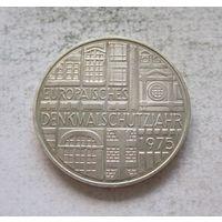 Германия 5 марок 1975 Европейский год охраны памятников (1)