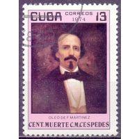 Куба 1974. 100-летие со дня смерти Карлоса де Сеспедеса, патриота. Полная серия