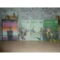 Эрл Стенли Гарднер.Комплект из 4 книг.