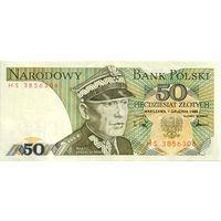 Польша. Банкнота номиналом 50 злотых образца 1988 года