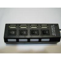 USB HUB 4 порта