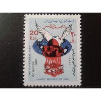 Иран 1987 день Иерусалима, голубь