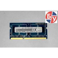Elpida 1GB - DDR3 - 2Rx16 PC-8500S-7-10-A1
