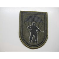 Шеврон 527 отдельная рота специального назначения