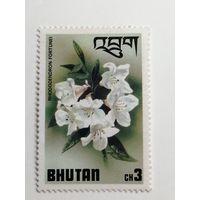 Бутан 1976. Рододендроны
