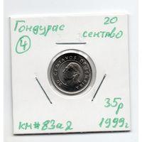 Гондурас 20 сентаво 1999 года -4