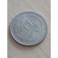 Сомалиленд 10 шиллингов 2006г./козерог/
