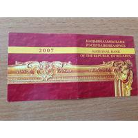 Сертификат к монете Аладова 100 лет.