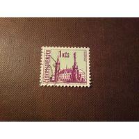 Чехословакия 1966 г.Архитектура.