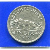 Британская Индия 1/4 рупии 1946