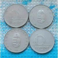 Венгрия 10 форинтов. Инвестируй выгодно в монеты планеты!