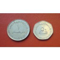 Лот из 2-х монет ОАЭ