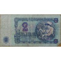 2 лева 1974 г. Болгария