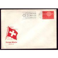 КПД 1961 год Швейцария Европа Септ