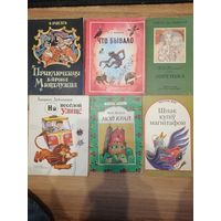 Книги детские старые.