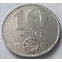 Венгрия 10 форинтов, 1972      ( 7-8-1 )