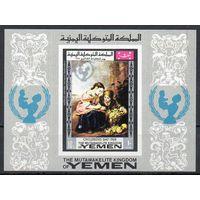 Живопись Йемен 1968 год 1 чистый блок