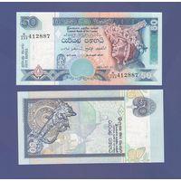 Банкнота Шри-Ланка 50 рупий 2004 UNC ПРЕСС