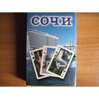 Карты игральные с памятными местами г Сочи