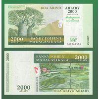 Банкнота Мадагаскар 2000 ариари 2007 UNC ПРЕСС памятная план действий 2007-2012 МАР