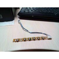 Кнопки монитора LG 22EN33S-B со шлейфом