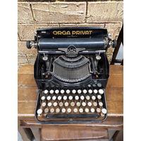 Печатная машинка ORGA PRIVAT 1936г-1939 D.R.P.G.