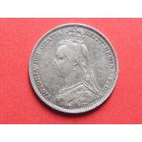 6 пенсов 1892 года