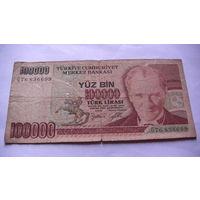 ТУРЦИЯ 100000 лир 1970 года.  76836699 распродажа