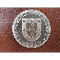 25 эскудо 1986 Португалия ( Вступление в зону свободной торговли Европы )