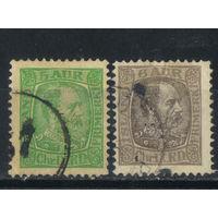 Дания Исландия Владение 1902 Христиан IX Стандарт #37,38