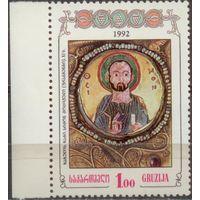 Грузия 1993 Икона, апостол Симеон живопись религия**